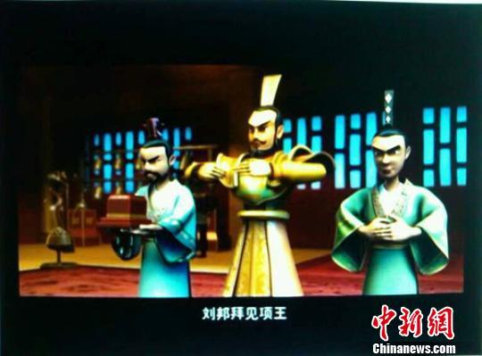三维动漫电影《鸿门宴》中一精彩片段