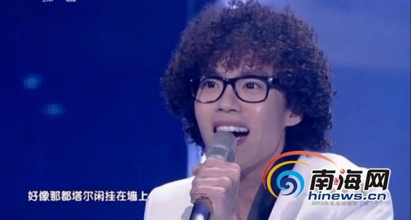 《星光大道》总决赛落幕 海南歌手何奕获第六