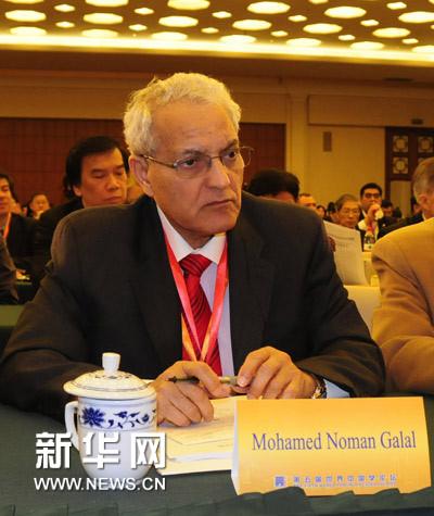 埃及前驻华大使、巴林外交部高级顾问默罕默德·贾拉尔