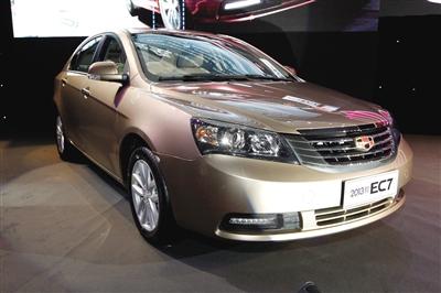 汽车旗下的战略车型帝豪EC7在天津正式启动改款上市.新款帝豪EC高清图片