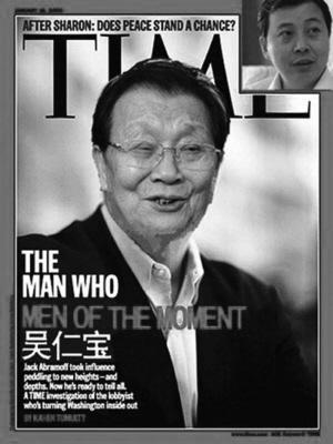 2005年,他登上《时代周刊》封面