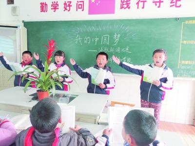 """""""我的中国梦""""诗歌主题朗诵比赛在江苏校园举行"""
