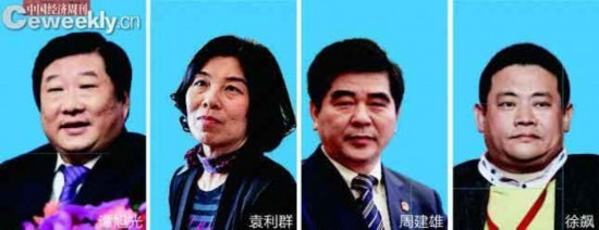 """中国正赋予""""世界工厂""""新的内涵"""