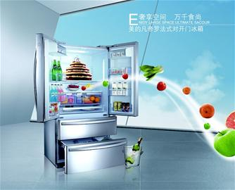 美的冰箱免费spa