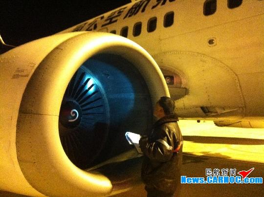 山航机务保障鄂尔多斯过夜飞机安全运行纪实