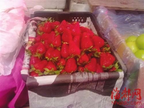 diy手工制作水果花束
