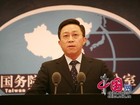 国台办:坚决反对外国插手台湾参与国际组织问题