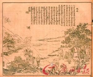 百年前,重阳节除了登高外还有放风筝之俗,儿童放纸鹞以取乐.据
