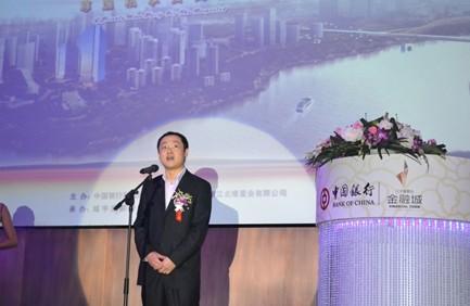 中国银行私人银行贵宾财富管理负责人刘界正先生致辞