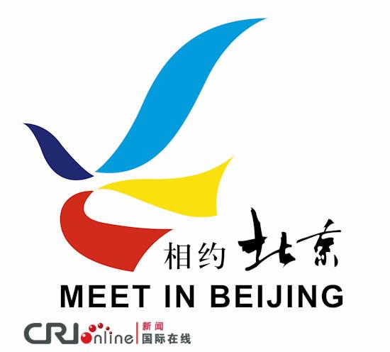 相约北京logo
