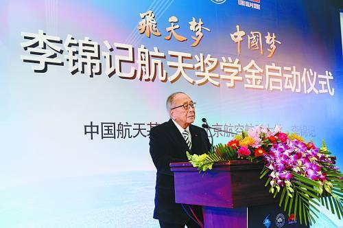 李锦记集团主席李文达发表讲话
