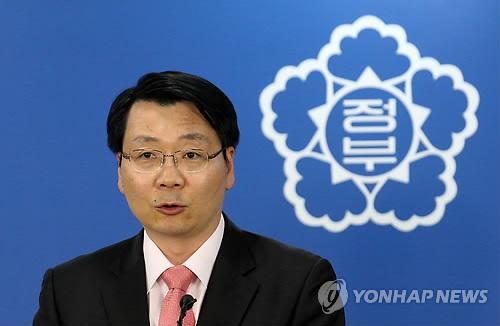资料图:韩国统一部发言人金炯锡(韩联社图片)