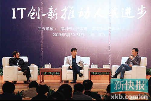 ■李彦宏(中)、马化腾(右)出席了峰会。