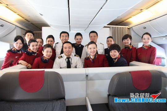 300er翻开北京至纽约航线崭新篇章