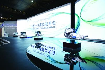 详细阐述了中国一汽红旗轿车系列发动机的自主研发历程、关键技术高清图片
