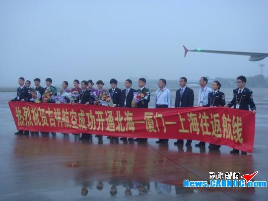 据悉,该航线开通后,北海至上海航班将达每天4班,北海与华东地区文化