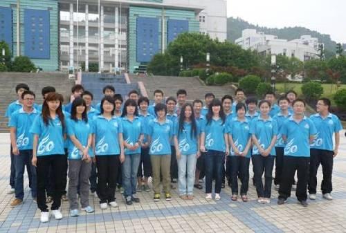 """重庆邮电大学纪念""""五四""""运动94周年暨学生先进表彰大"""