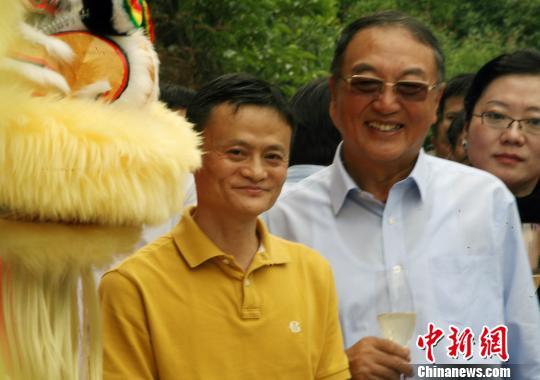 马云出席当天太极禅院的揭牌