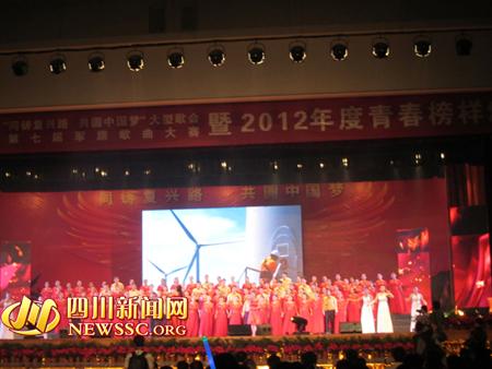 """成都大学生用歌声传递""""中国梦""""."""