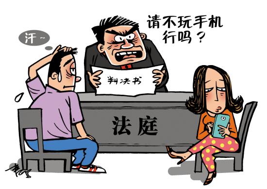 手机漫画:庭审不忘玩少女菈a手机漫画漫话菈图片