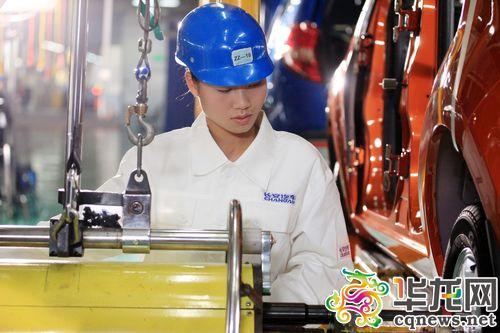 长安汽车获评全国五一劳动奖状 自主创新为梦想助力高清图片