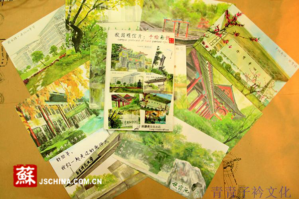 文化休闲广场平面图手绘