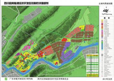 临港经济开发区规划图.(图据宜宾临港经济开发区)
