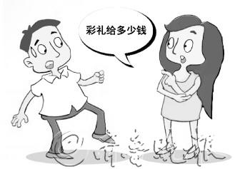 http://d.ifengimg.com/w600/p0.ifengimg.com/pmop/2017/0904/1B7DE3CD98ED5B7B58AD3317953017CC1E473B2F_size43_w772_h422.png_ifengimg.com 宽350x237高