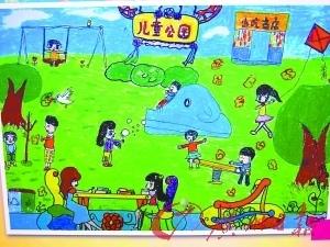 孩子们用画笔画出未来的海珠儿童公园.-海珠儿童公园设计儿童说了