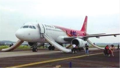 昨天8时开始,吉祥航空,深圳航空,东方航空从上海,南京,西安,北京,兰州