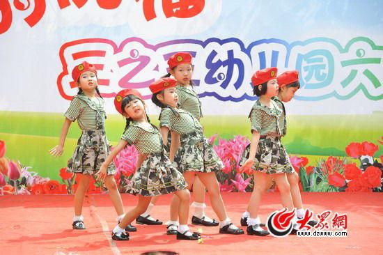 """幼儿园举办""""六一""""艺术节"""
