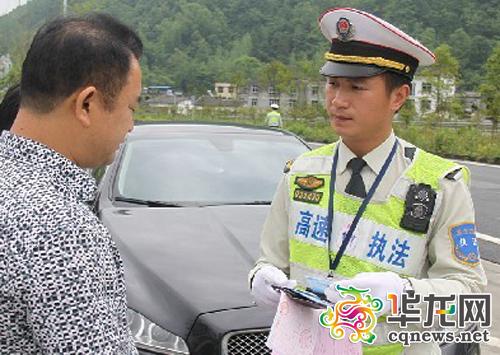 重庆高速执法队员试点装备执法记录仪 执法过