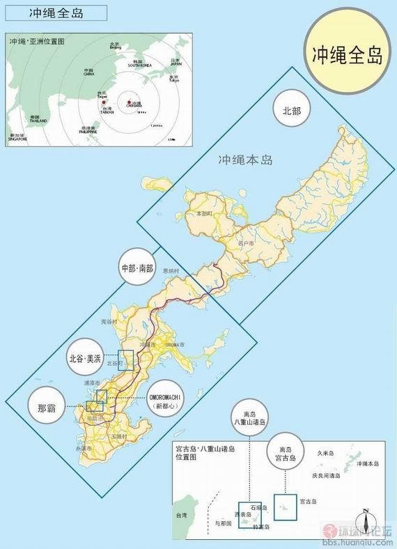 """琉球群岛地形图src=""""http://y2.ifengimg.com/news_spider/dci_2013/05/c581e24e99d3ed7af717ede411fb11aa.jpg"""""""