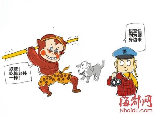 """""""唐僧""""民警·""""悟空""""瘾君子"""