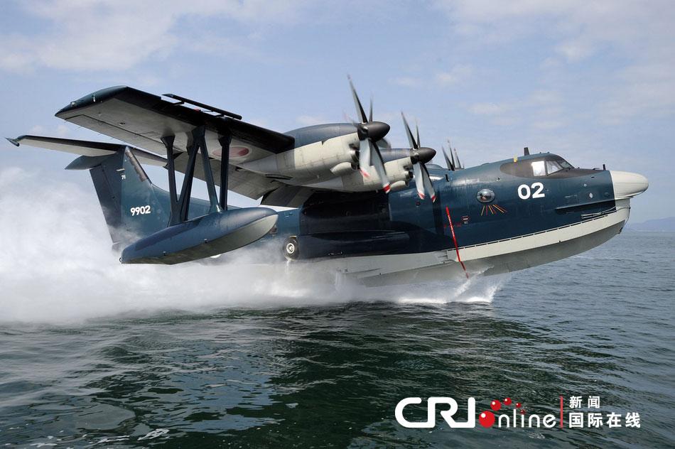 日本拟向印度出售两用水上飞机(高清组图)