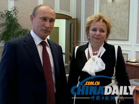 """6月6日晚,普京夫妇接受""""俄罗斯-24""""电视频道采访,宣布他们的婚姻结束。"""