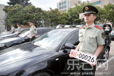 武警部队 六一 起启用新车牌图片