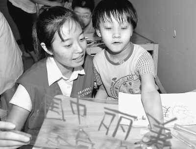 共绘中国梦