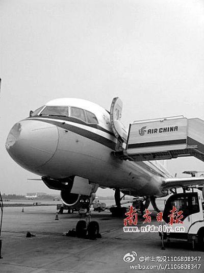 成都飞广州飞机雷达罩遭鸟撞凹陷返航(图)
