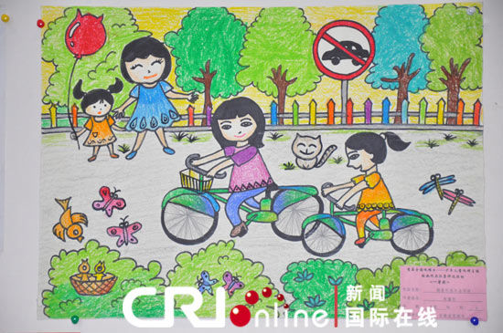 少年儿童低碳主题绘画获奖作品在京揭晓
