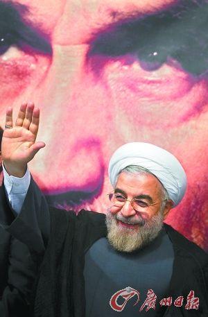 这是6月1日鲁哈尼在德黑兰参加竞选活动的资料照片。