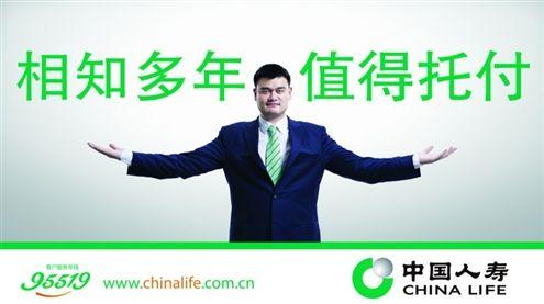 保险理赔,家庭生活保障的呵护者_资讯频道_凤凰网