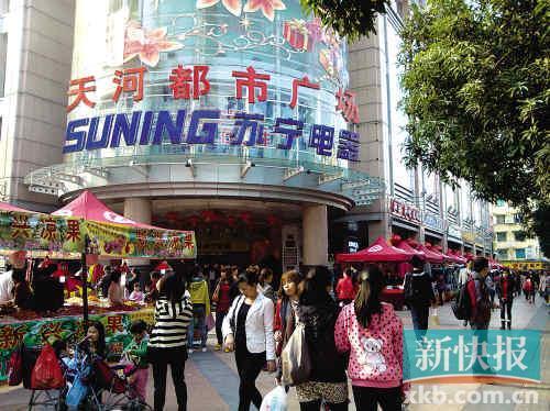 ■员村二横路的天河都市广场也属于广州国际金融城内。