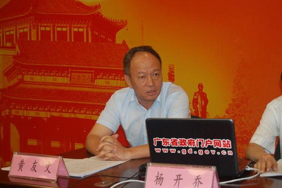 副院长黄友文说异地高考对今年录取工作影响不大-省教育考试院 广东图片