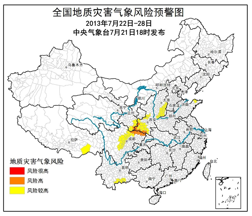 地质灾害风险_广东广西发生地质灾害的气象风险较高地质灾