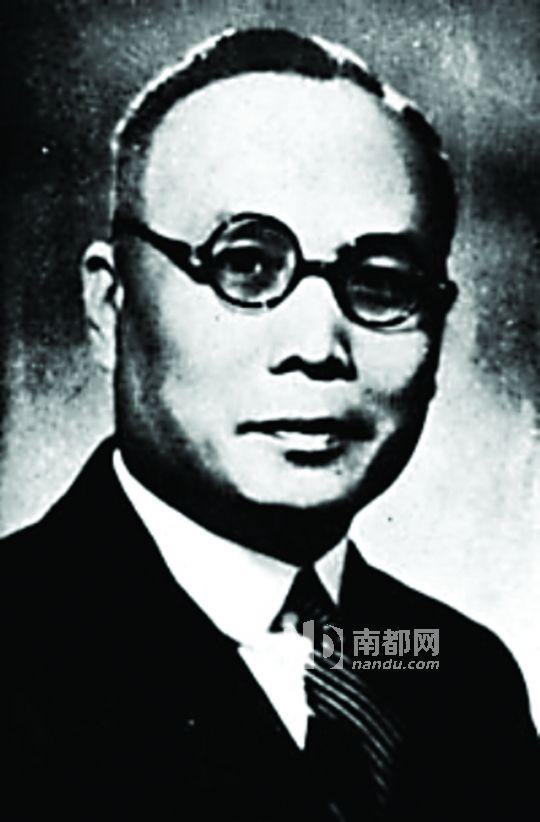 """曾担任过""""广州特别市长""""的林云陔。"""