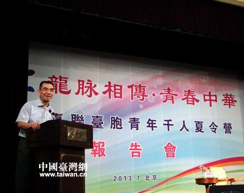 ...台湾《中国时报》报道知名经济学家林毅夫4日在北京表示两...