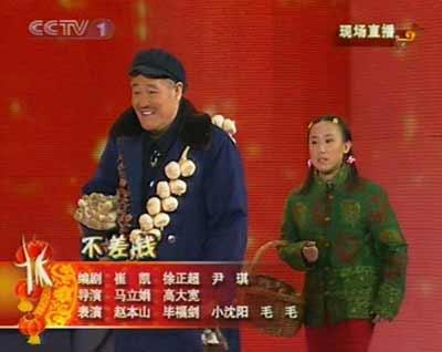 回顾赵本山经典春晚小品