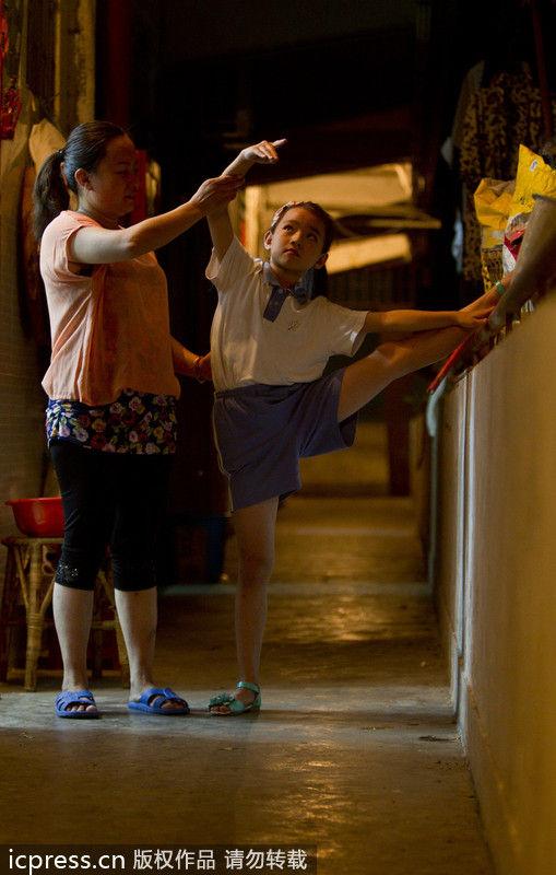 芭蕾舞蹈视频大全