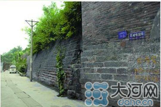 古城墙内墙